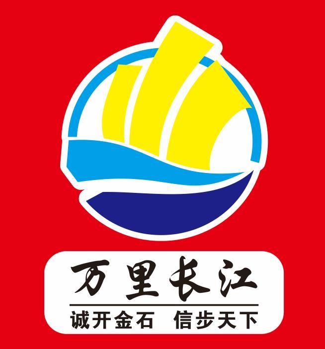 武汉肯德基门 单元门 小区单元门 厂家 批发 价格-武汉万盛亿达科技有限公司